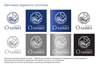 Разработка (создание) фирменного стиля - цвета логотипа