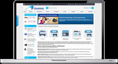 Веб-сайт интернет-магазина ГОК-Олимп Экран