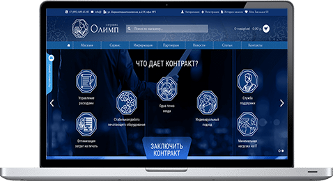 разработка сайтов сайта