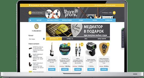 Веб-сайт Sharephonic