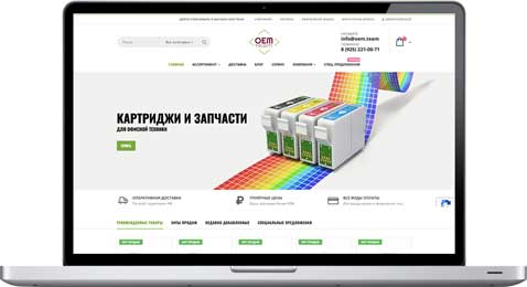 Веб-сайт интернет-магазина oem.team