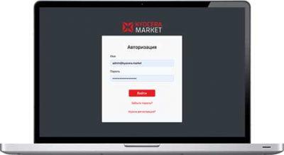 Корпоративная ИТ-система управления заказами для партнеров