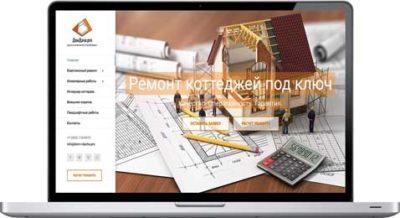 Вебсайт для компании, предлагающей комплексный сервис по ремонту домов