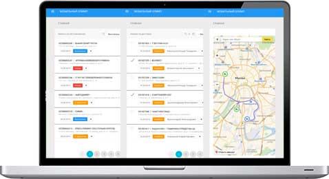 Корпоративная ИТ-система управления сервисными заявками и доставкой